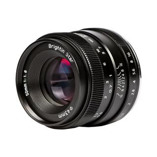 新品星曜50mmF1.8小痰盂佳能富士尼康索尼人像大光圈定焦微单镜头