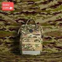 babycare妈咪包 时尚多功能大容量母婴包 妈妈外出双肩包-尼克绿小号