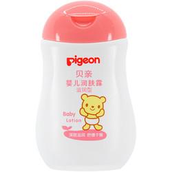 Pigeon 贝亲 IA102 婴儿润肤乳 200ml *2件