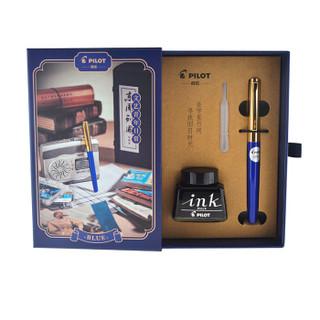 PLUS会员 : PILOT 百乐  17G 钢笔 复古怀旧墨水礼盒 蓝色 F尖