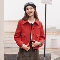 Eifini 伊芙丽 1B8911901 女士长袖外套