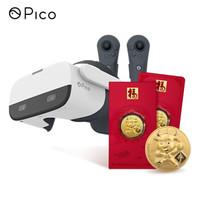 Pico Neo 2 Lite