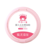Baby elephant 红色小象 婴儿玉米爽身粉 120g