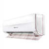 Hisense 海信 舒适家系列 新一级能效 壁挂式空调
