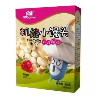 FangGuang 方广 机能小馒头 80g 草莓味*7件