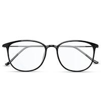 目匠 近视眼镜框架2212+1.61防蓝光镜片 (承诺:一年免费换新)