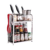 慕容世家 厨房置物架 两层 30*11.5*35cm