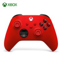 微软Xbox无线控制器 2020 彩色款 锦鲤红