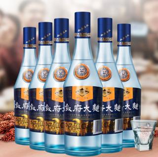叙府 蓝标大曲 52%vol 浓香型白酒