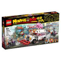 百亿补贴:LEGO 乐高 悟空小侠系列 80009 猪大厨移动钉耙车