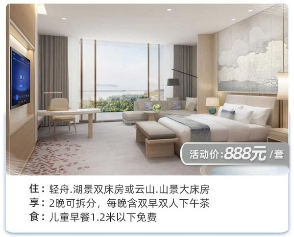 依山傍水新酒店!广州黄埔君澜酒店 客房2晚(含早餐+下午茶)可拆分
