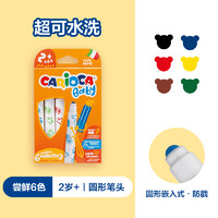 CARIOCA 42816 快乐画水彩笔 可水洗 6色