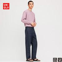 UNIQLO 优衣库 425778 男士牛仔裤