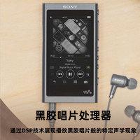 Sony 索尼 NW-A55HN 无损MP3音乐播放器