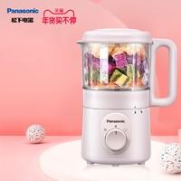 聚划算百亿补贴:Panasonic 松下 MX-BCM500 辅食料理机