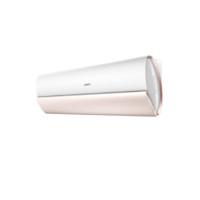 KELON 科龙 KFR-35GW/KW1X-X1 睡眠王系列  新一级能效 壁挂式空调 1.5匹