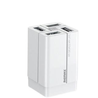 Remax多口充电器头usb快充闪充手机通用一拖四快速旅行充电头插座