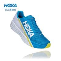 HOKA ONE ONE 火箭X碳板 Rocket X 中性跑步鞋