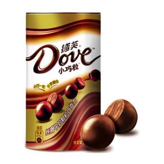 德芙巧克力  小巧粒42g铁盒装 丝滑牛奶黑巧克力办公室休闲零食儿童零食喜糖果元旦送礼佳品 42g*1盒