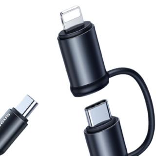 BASEUS 倍思 倍思 苹果/Type-c数据线二合一 PD快充60W/20W/18W一拖二适用iPhone12/XS/max/XR小米华为笔记本电脑充电线