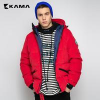 KAMA 卡玛 2418724 男士羽绒服 *6件