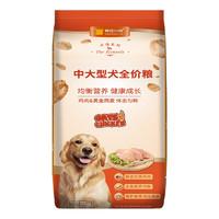疯狂的小狗 鸡肉黄金燕麦中大型犬全阶段狗粮 20kg