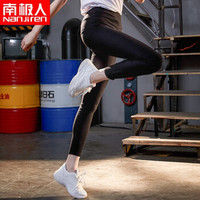 Nan ji ren 南极人 春秋打底裤+袜子8双 +凑单品