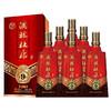 杜康 酒祖 9 窖区升级版 50%vol 浓香型白酒 500ml*6瓶 整箱装