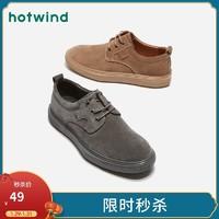 热风/男士潮流时尚休闲皮鞋圆头平底工装鞋H41M9707