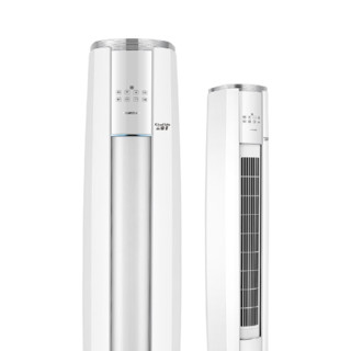 GREE 格力 云锦Ⅱ系列 KFR-72LW/NhAa1BAj 新一级能效 立柜式空调 3匹