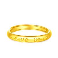 必买年货、值友专享:周大福 F219116 LoveYou足金戒指 2.5g