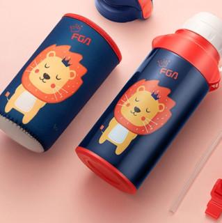 Fuguang 富光 儿童保温杯 580ml 小狮子