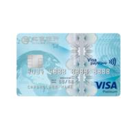 BOB 北京银行 标准系列 信用卡白金卡 VISA版
