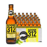 GOOSE ISLAND 鹅岛  精酿啤酒 355ml*24瓶