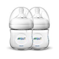 AVENT 新安怡 自然原生系列 宽口径PP奶瓶对装 125ml 0月+