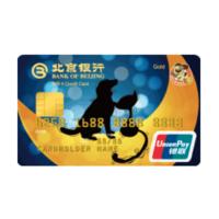 BOB 北京银行 萌宠系列 信用卡金卡