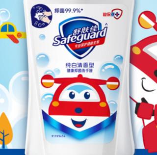 Safeguard 舒肤佳 超级飞侠系列儿童洗手液 (纯白清香420ml*2+柠檬清新420ml*2+芦荟水润420ml*2)