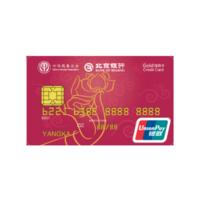 BOB 北京银行 大爱系列 信用卡金卡