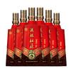 杜康 酒祖 9 窖区 旗舰版 50%vol 浓香型白酒 575ml*6瓶 整箱装