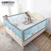 M-Castle德国床围栏床护栏婴儿童床挡板宝宝防摔护栏垂直升降 冰绿色(2.2米/单面) *3件