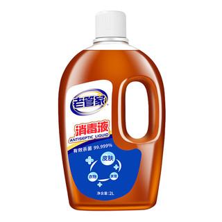 老管家 除菌消毒液 1.2L*3瓶