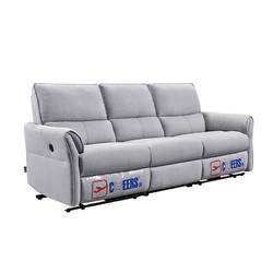 CHEERS 芝华仕 10518 电动多功能布艺沙发 三人位