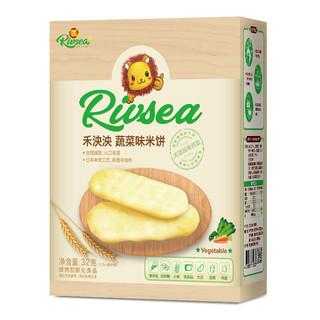 禾泱泱  蔬菜味 儿童零食磨牙饼干 32g