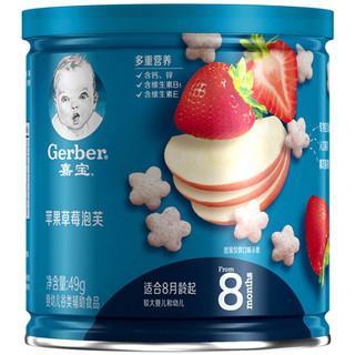 Gerber 嘉宝 泡芙 苹果草莓味 49g