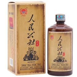 人民公社  怀庄 老茅 1983 53%vol 酱香型白酒 500ml 单瓶装