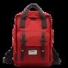 NATIONAL GEOGRAPHIC 国家地理 男女款涤纶双肩包 N07301 红棕