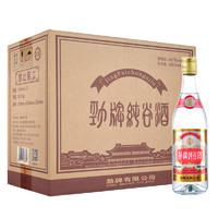 劲牌 纯谷酒 42%vol 白酒 480ml*12瓶 整箱装