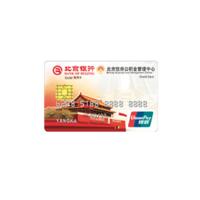 BOB 北京银行 公积金联名系列 信用卡金卡