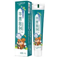 華素愈創 兒童牙膏(7-12歲)修復等級2+ 藍莓香型60g 呵護兒童換牙期口腔 改善口腔粘膜 *7件