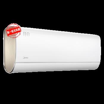 Midea 美的 纤白系列 KFR-35GW/N8MWA1 新一级能效 壁挂式空调 1.5匹